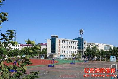 北京密云职业学校消防设备维修实